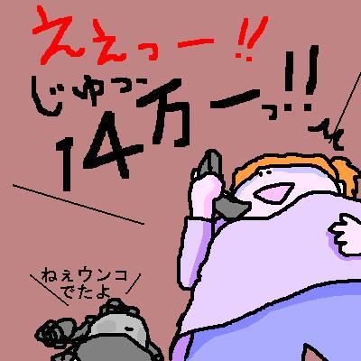 f0096569_7221910.jpg