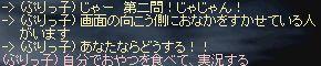 c0095086_126762.jpg