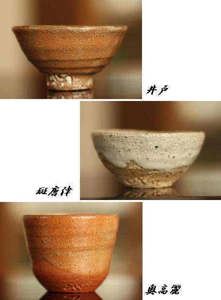 f0191986_21521816.jpg