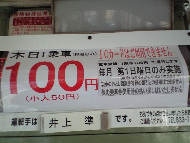 f0111289_6503542.jpg