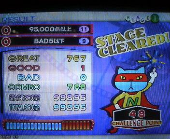 b0061602_20255050.jpg