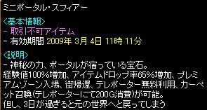 c0071803_13131410.jpg