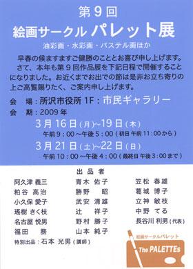 b0129807_22273445.jpg