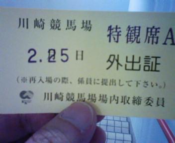 b0020017_14201682.jpg