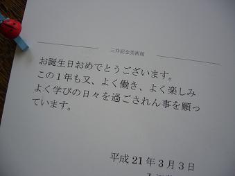 b0098620_102313.jpg