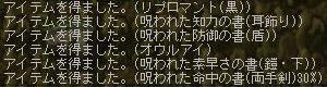 c0013627_922022.jpg