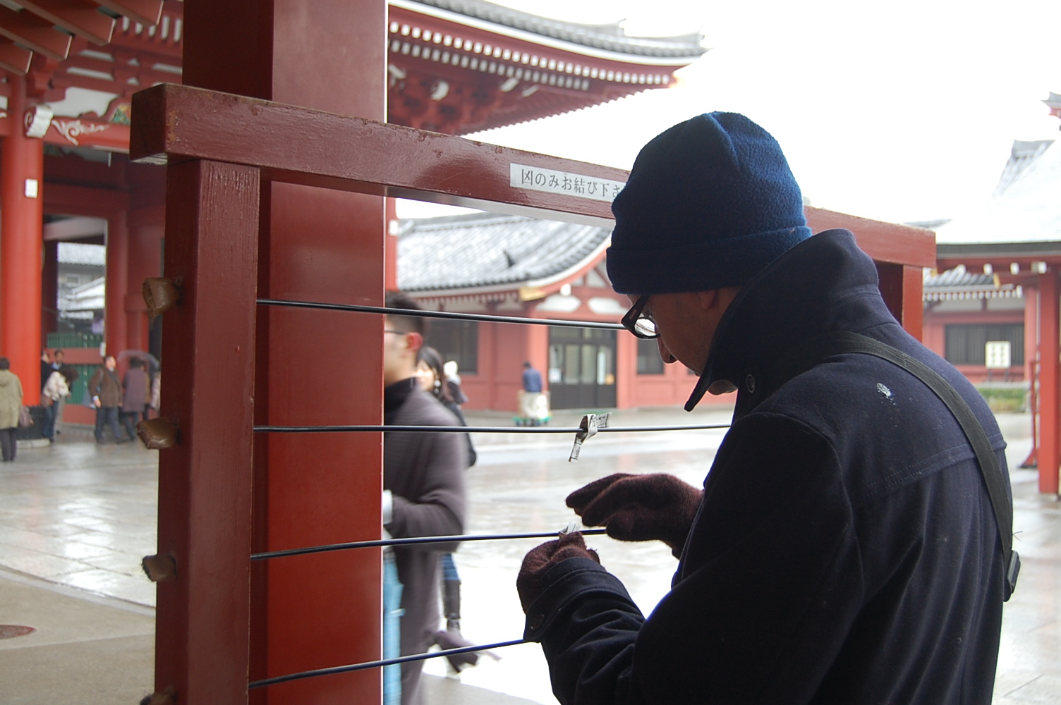 シチリア人日本滞在記 東京 その壱 バゥ_d0084229_2191936.jpg