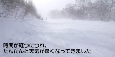 d0087129_19204626.jpg