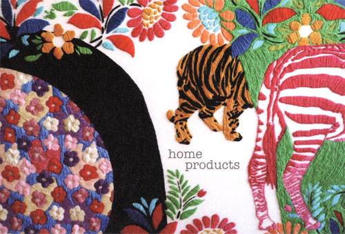 home products by Oku Mutsumi_e0155231_22425259.jpg