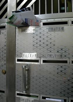 b0035734_20115980.jpg