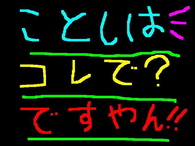 f0056935_12221726.jpg