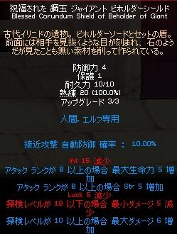 f0191443_1992646.jpg