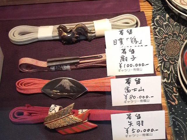 老松通り_c0185356_2244176.jpg