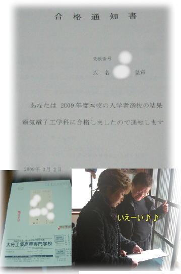 f0082367_1821595.jpg