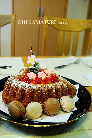 お雛祭りケーキ & ピザパーティ_a0105872_20453092.jpg