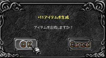 f0109674_22564714.jpg