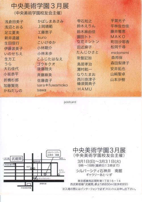 b0053582_1922874.jpg