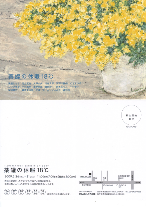 b0053582_1944687.jpg