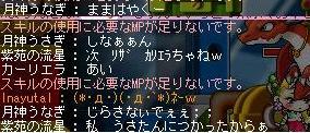 f0095185_22113876.jpg