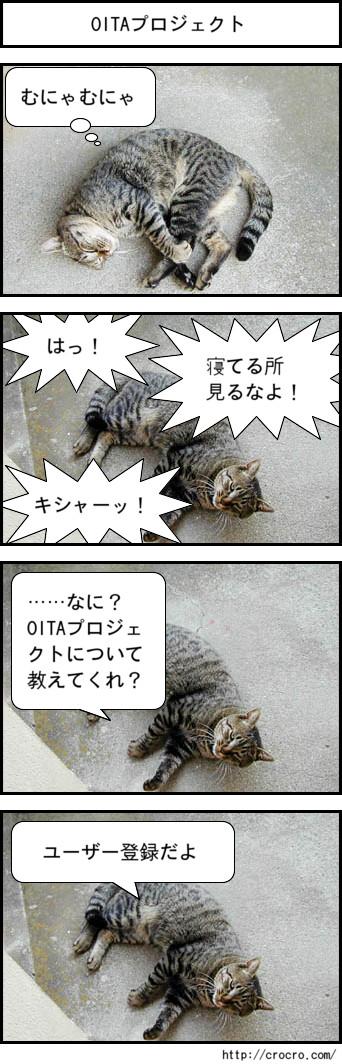 b0133487_04155.jpg