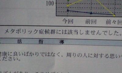 e0080589_20173991.jpg