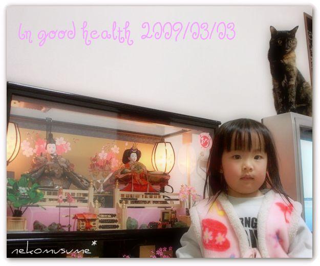 f0192991_3514357.jpg