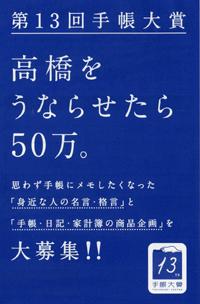 b0099994_14195993.jpg