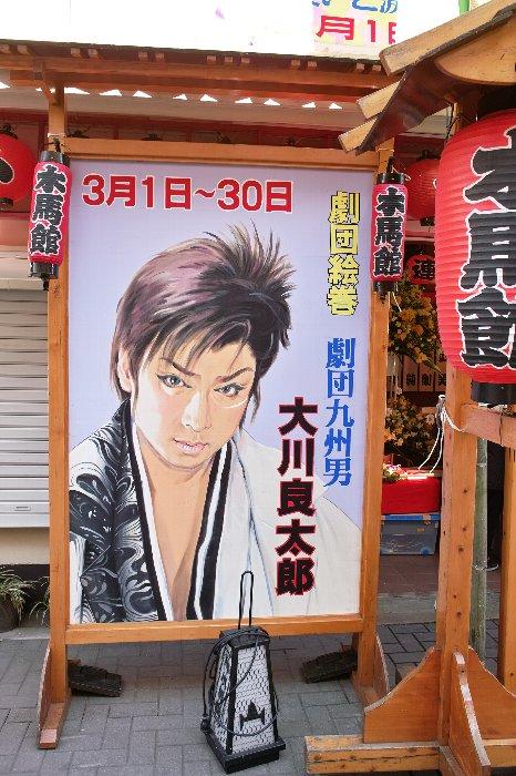 4月のお散歩撮影コース(仮)_c0124795_26514.jpg