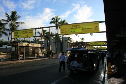 ハワイNOV2008 旅日記27(空港にて)_f0059796_1459549.jpg
