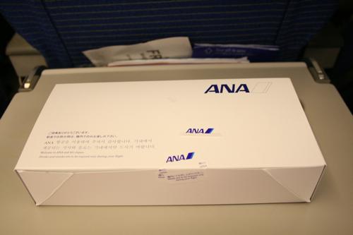 ハワイNOV2008 旅日記28(NH1051便で東京へ)_f0059796_15131680.jpg