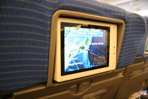 ハワイNOV2008 旅日記28(NH1051便で東京へ)_f0059796_15144989.jpg