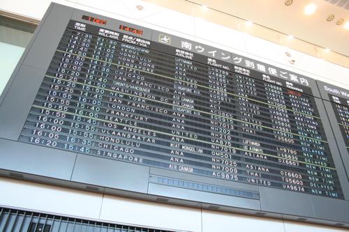 ハワイNOV2008 旅日記28(NH1051便で東京へ)_f0059796_15153825.jpg