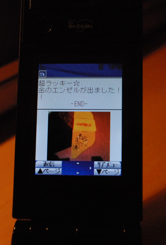 a0013597_232411.jpg