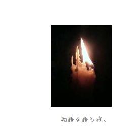 b0120001_21483732.jpg