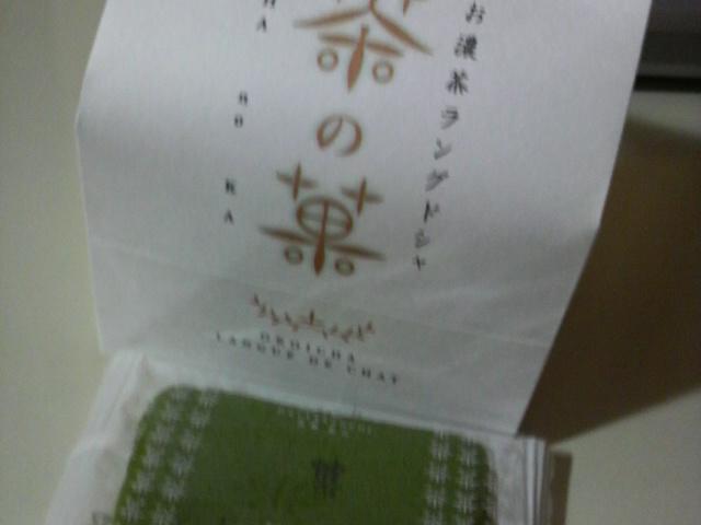 f0041305_20121864.jpg