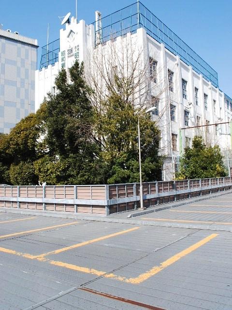 東京・昭和第一高等学校(建築家・木田保造作品探訪)_f0142606_5292832.jpg