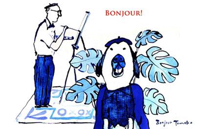 「ブルーのインクに魅せられて・・」2_c0186612_0525880.jpg