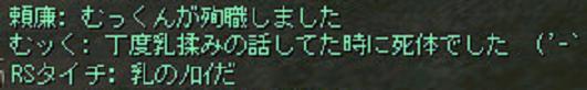 b0021119_1293580.jpg