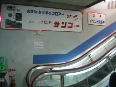 長崎つづき_a0034031_1661480.jpg
