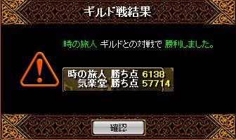 f0152131_1044575.jpg