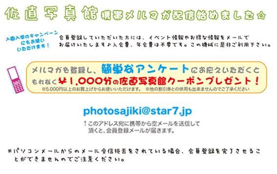 d0081934_10133718.jpg