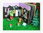 チェブラーシカ公式アルバム第2弾、「チェブラーシカ 東京の休日~小西康陽プロデュース~」発売中!_e0025035_2393065.jpg