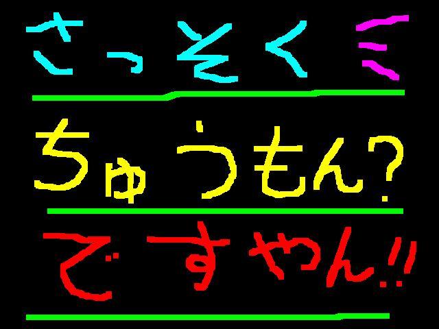 f0056935_20393217.jpg