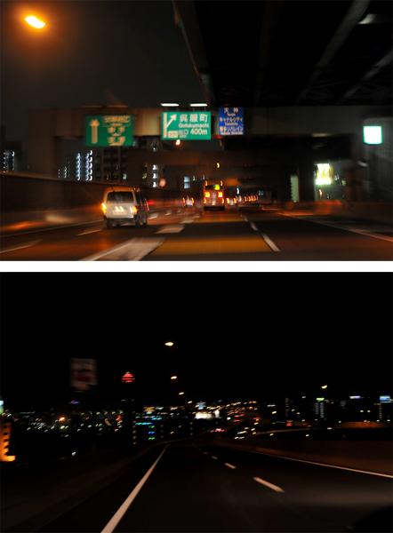 冬の福岡へ 03 アイラの女王とジェフベック_a0003650_0524827.jpg