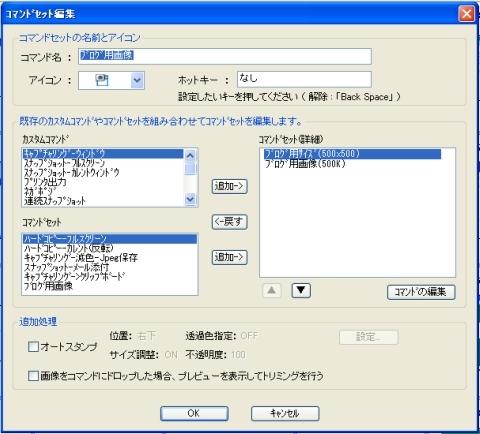 f0111950_18115043.jpg