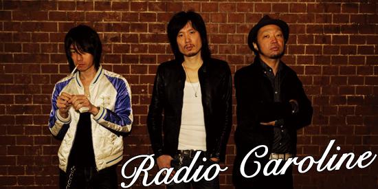 Radio Caroline C0033456_140689