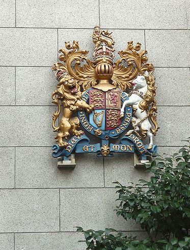 英国アンバサダープログラム。。。British Embassy Tokyo ☆A Taste of Britain♡* *。:☆.。†_a0053662_23524253.jpg