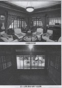 三月三日のお雛巡り その一 旧安田邸_f0139963_017270.jpg