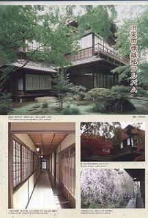 三月三日のお雛巡り その一 旧安田邸_f0139963_782247.jpg