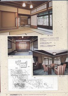 三月三日のお雛巡り その一 旧安田邸_f0139963_784287.jpg